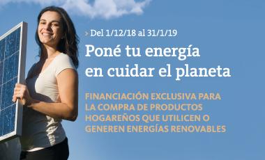 Generación Distribuida: en 20 días vence la línea de créditos para la adquisición de fuentes renovables
