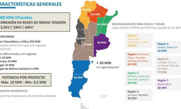 Autoridades mexicanas aseguran que garantizarán seguridad a las inversiones en el sector energético