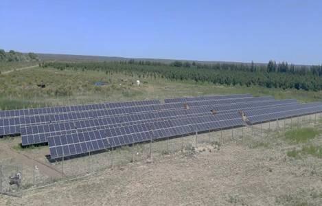 Finaliza Ma 241 Ana El Evento Quot Argentina Energy Quot En Mendoza