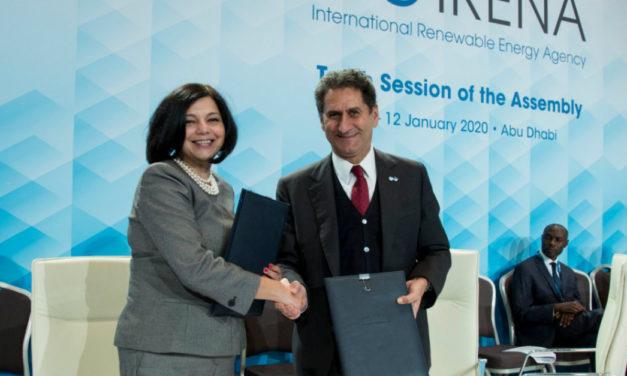 El Banco Europeo para la Reconstrucción y el Desarrollo financiará 1.5 GW en proyectos de energías renovables durante 2020