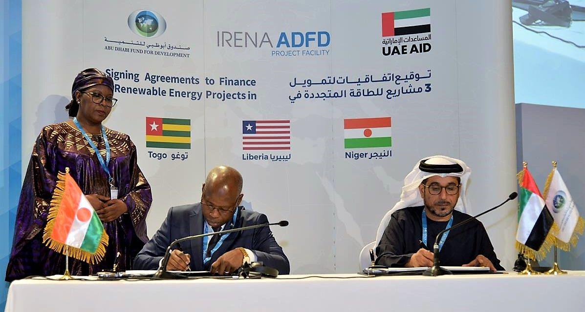 Fondo de Abu Dhabi compromete 350 millones de dólares para apoyar la adopción de energías renovables en los países en desarrollo
