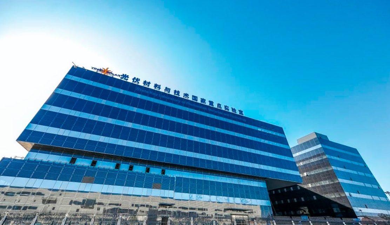 Yingli Solar seleccionada por segundo año consecutivo como mejor proveedor en módulos de energía fotovoltaica