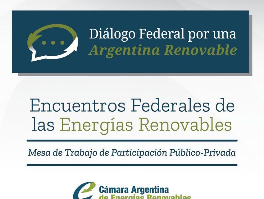 """CADER anuncia nuevo espacio de debate sectorial: """"Diálogo Federal por una Argentina Renovable"""""""
