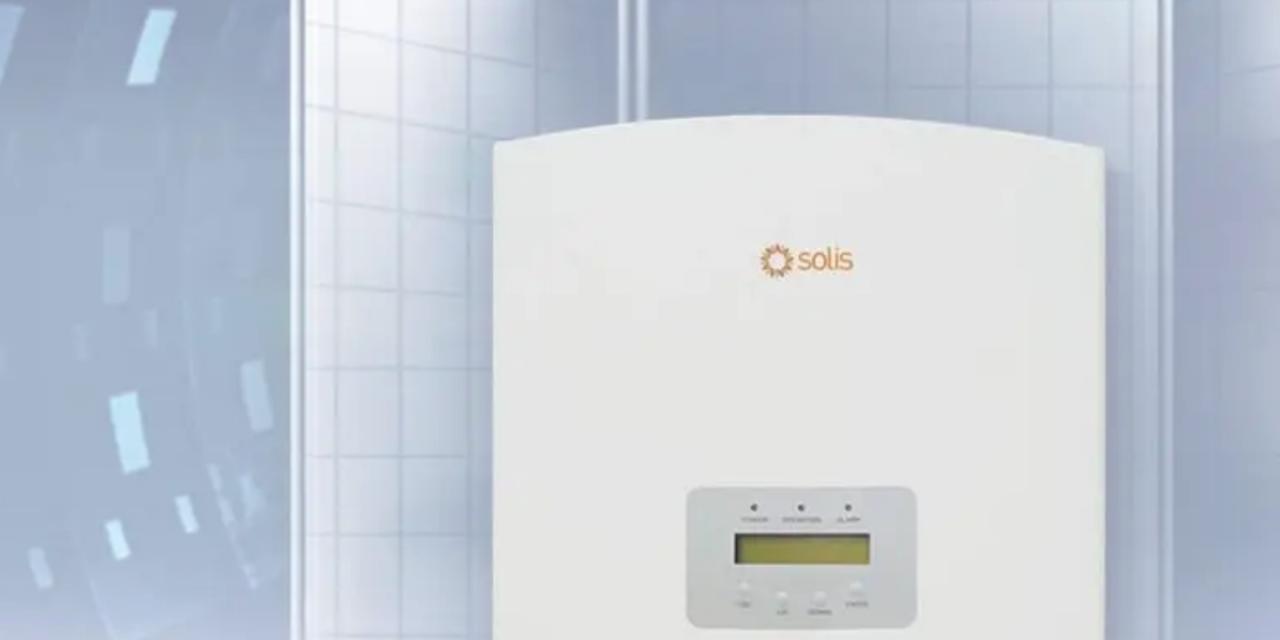 Solis lanza al mercado latinoamericano un nuevo inversor de 50-60kW para red trifásica