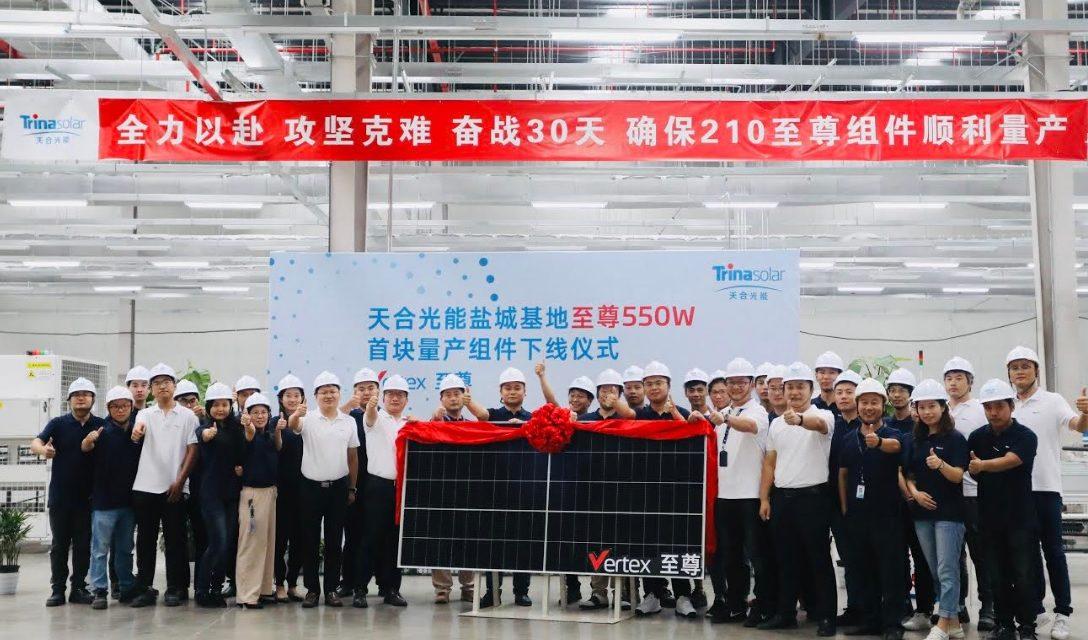 Trina Solar comienza producción masiva de sus módulos de ultra alta potencia Vertex de 550 Watts