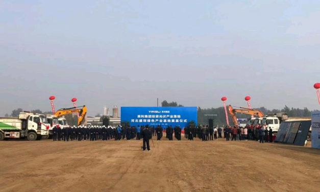 Yingli inaugura su nueva planta con 5 GW anuales de capacidad de producción
