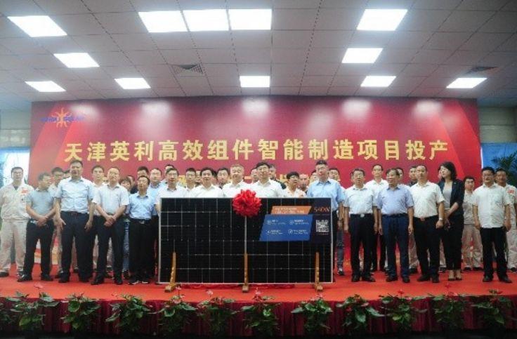 Yingli inicia primera etapa de fabricación en su nueva planta de 5GW